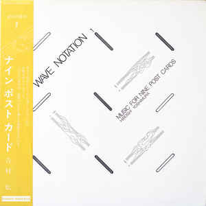 Hiroshi Yoshimura - Music For Nine Post Cards - VinylWorld
