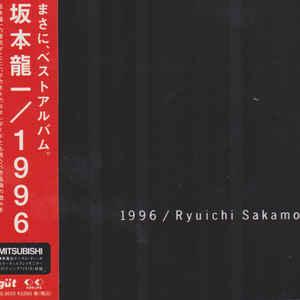 Ryuichi Sakamoto - 1996 - Album Cover