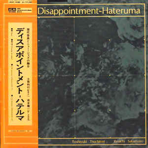 Disappointment-Hateruma - Album Cover - VinylWorld