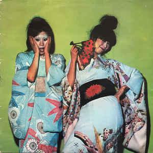 Sparks - Kimono My House - Album Cover