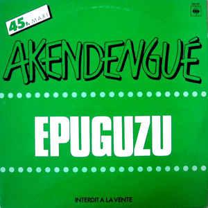 Epuguzu - Album Cover - VinylWorld