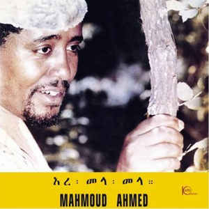 Mahmoud Ahmed - Ere Mela Mela - VinylWorld