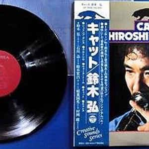 Hiroshi Suzuki (2) - Cat - Album Cover
