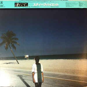 Down On The Road By The Beach - Album Cover - VinylWorld