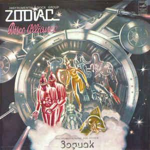 Zodiac (3) - Disco Alliance - Album Cover